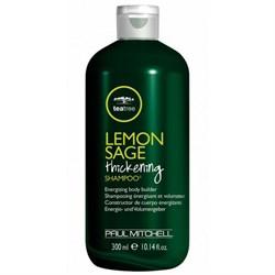 Lemon Sage Thickening Shampoo